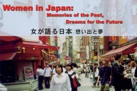 people.bardsley.film.womeninjapan